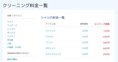 スクリーンショット 2015-09-09 12.29.29